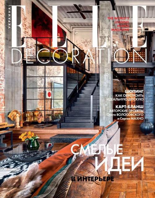Интерьер с обложки: дом архитектора Олега Волосовского